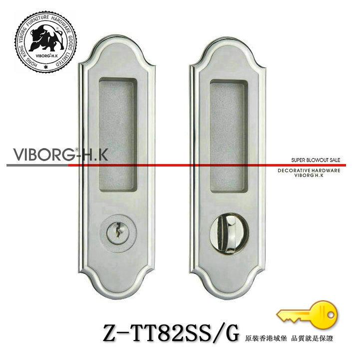Viborg top quality zinc alloy sliding door mortise lock for Best quality door hardware