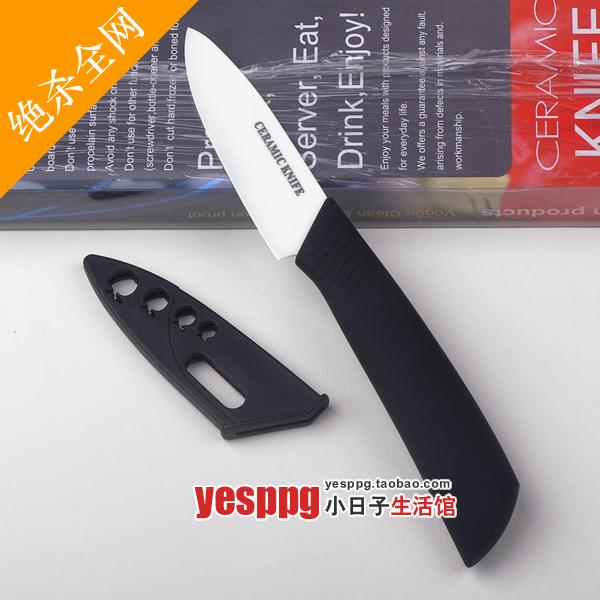 ceramic knife 3 ceramic fruit knife sheath belt kitchenware knife 78. Black Bedroom Furniture Sets. Home Design Ideas