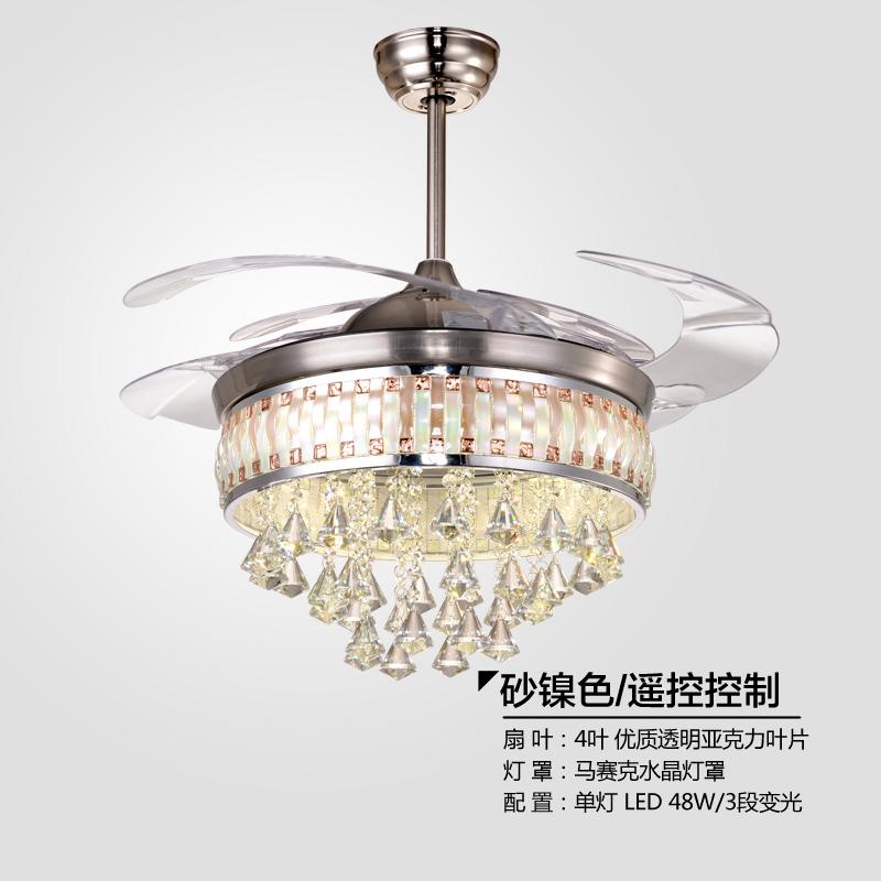 Ultra quiet 42 hidden blade ceiling fan lamps 110 240v 68w ultra quiet 42 hidden blade ceiling fan lamps 110 240v 68w invisible ceiling fans aloadofball Images