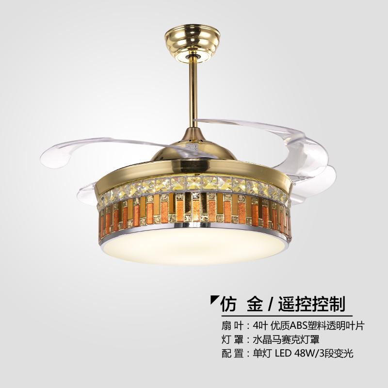 """Hidden Ceiling Fan ultra quiet 42"""" hidden blade ceiling fan lamps 110-240v 68w"""