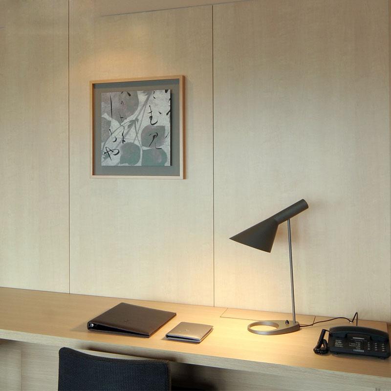 Replica Louis Poulsen Aj Table Lamp Modern Designer Arne